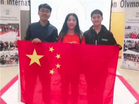 上海师大二附中代表队获第七届国际青少年教育机器人奥林匹克竞赛舞蹈赛冠军
